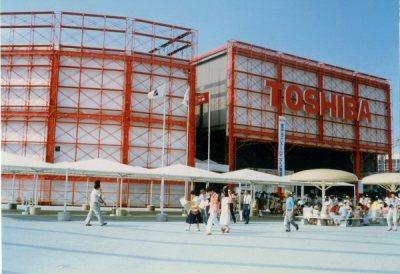 Toshiba – Wikipedia tiếng Việt