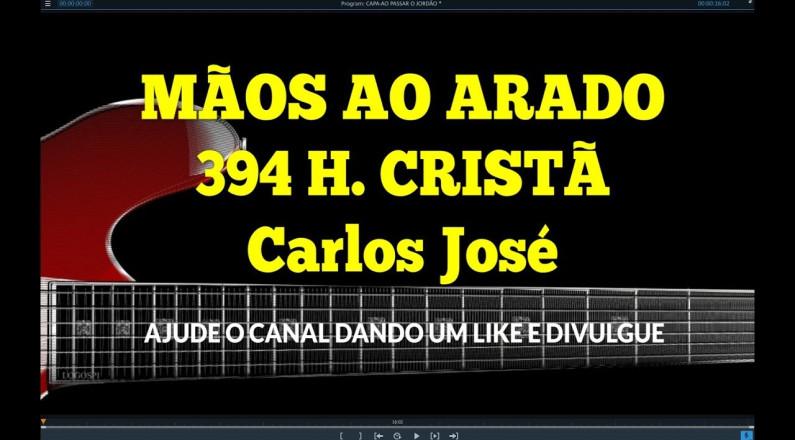 """Hino 394 """"HARPA CRISTÃ """" - MÃOS AO ARADO"""