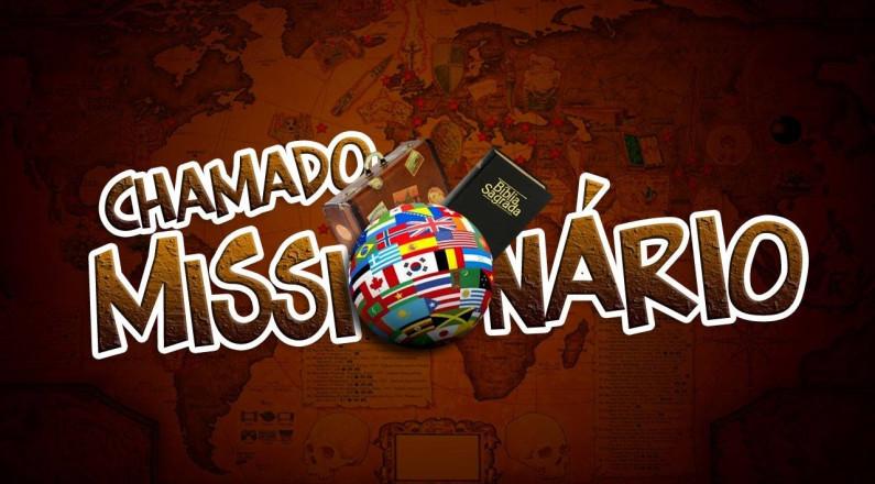 CHAMADO MISSIONÁRIO - Porta Estreita