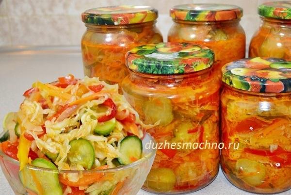 Рецепт салата на зиму из огурцов помидор перца капусты