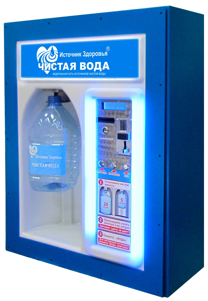 Аппарат по продаже воды на розлив