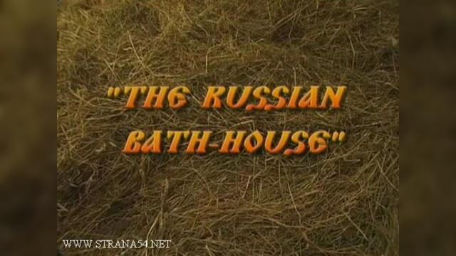 Порно русское халява онлайн