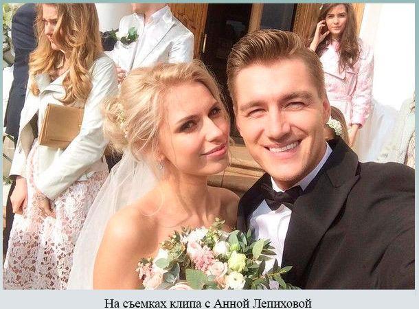 Алексей воробьев и его жена 2016 фото свадьба