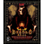 Logo de Diablo 2: Lord of Destruction