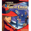 Logo de La gran persecución de Carmen Sandiego a través del tiempo