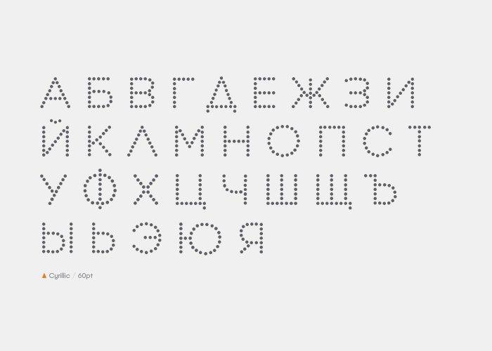 Трафаретный шрифт с кириллицей Perfograma