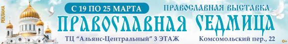 Корженкова юлия александровна