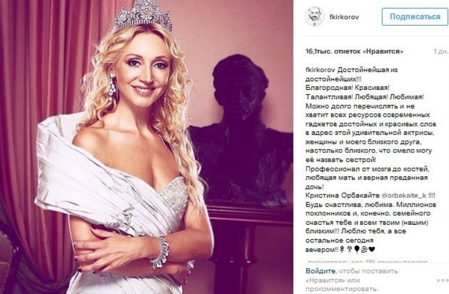 Сегодня день рождения у знаменитостей россии