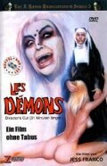 Демоны кинопоиск