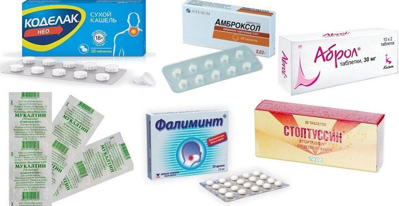 Які ліки від кашлю