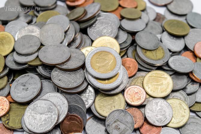 тайские монеты - баты и сатанги
