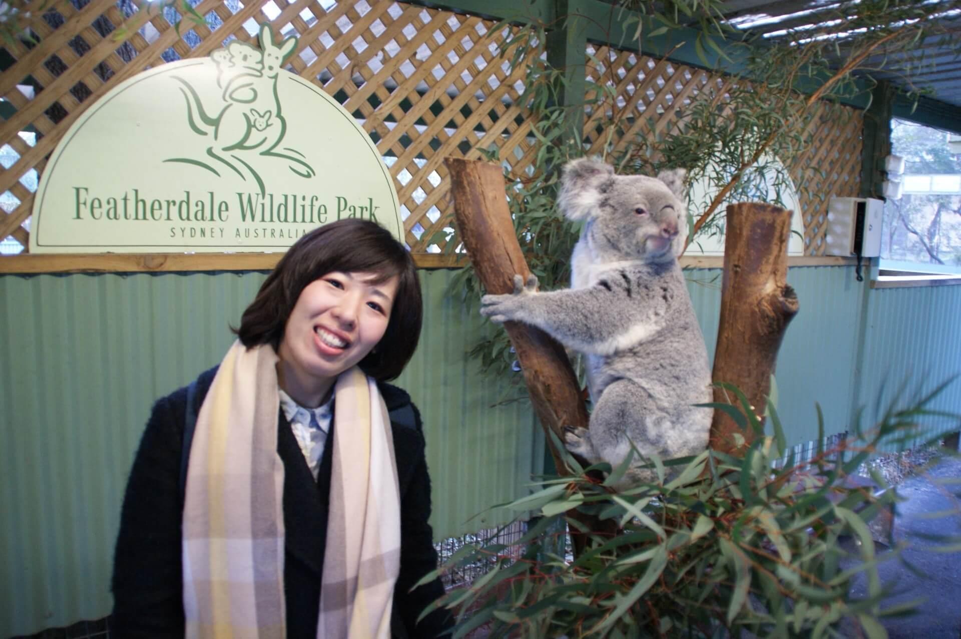 フェザーデイル動物園