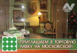 Всей семьей посетить вечерние музеи 7 сентября