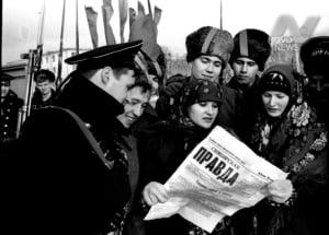 «Юрий Белозеров: Мгновения одного года»