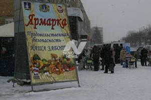 На ярмарке в Ленинском районе ульяновцы приобрели 13 тонн картофеля
