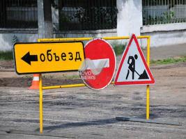 Улицу Кирова перекроют для строительства ливневой канализации