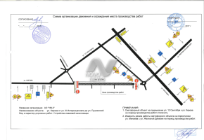 На время перекрытия улицы Кирова изменится организация дорожного движения
