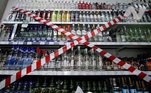 В ГД России внесен законопроект о повышении возраста для приобретения крепкого алкоголя