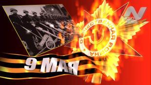 День Победы в Ульяновске. Программа праздника на 9 мая