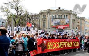 «Бессмертный полк» в Ульяновске: вместе в четвертый раз