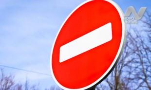 23 и 24 июня в Ульяновске ограничат движение транспорта