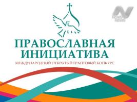 В Ульяновске стартует проект «Преображение»