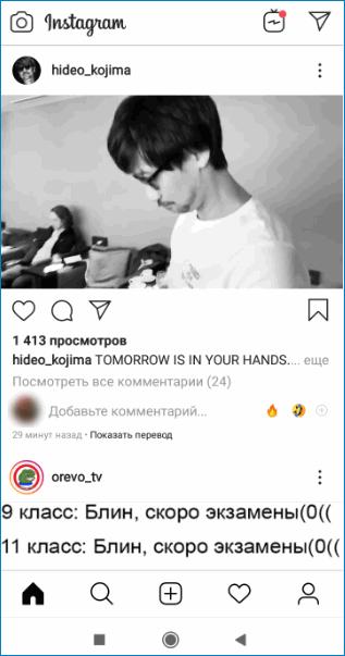 Лента Instagram