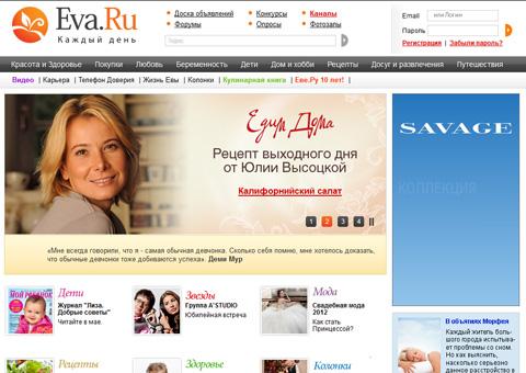 Лучшие женские сайты