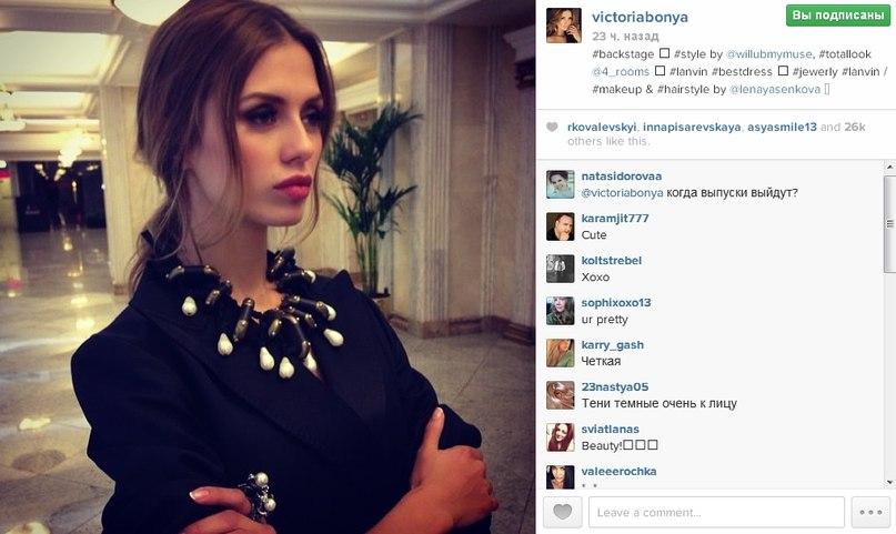 Виктория боня новые фото в инстаграм