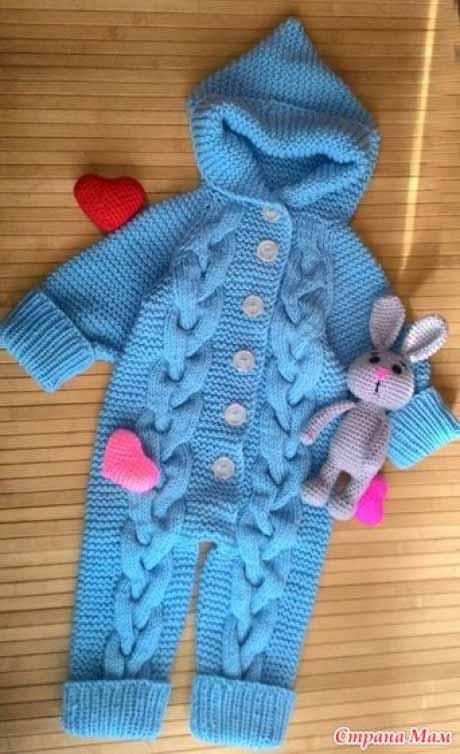 Комбинезон для новорожденного с косами, он-лайн вязание