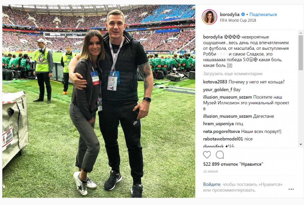 С мужем на футболе 2018