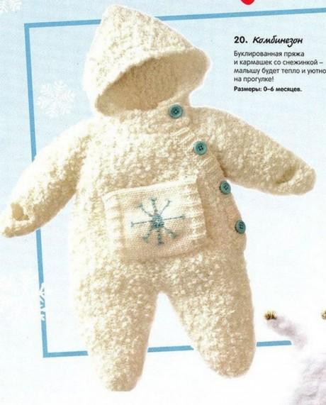 Комбинезон для новорожденного спицами из буклированной пряжи