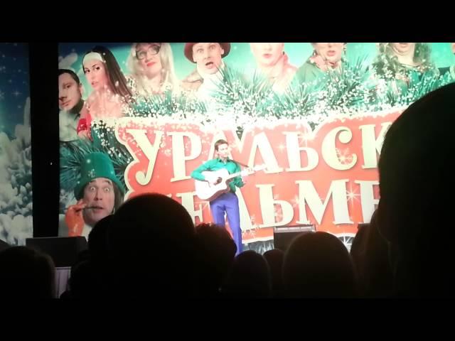 Дневники фабрики звезд 2017 от 5 сентября