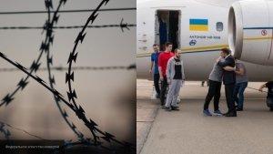 Украина планирует вернуть еще 113 своих граждан из России