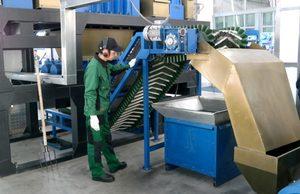 Завод переработка шин
