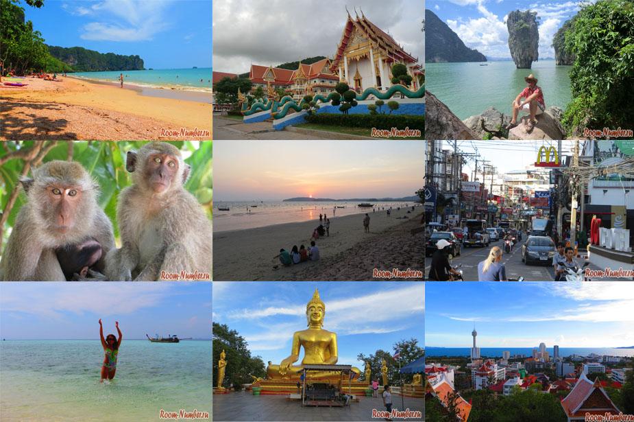 Море в тайланде где лучше