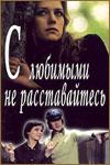 Фильм абдулов алферова