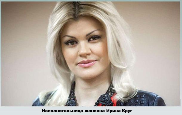 Жена Михаила