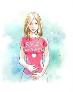 14 неделя беременности от зачатия