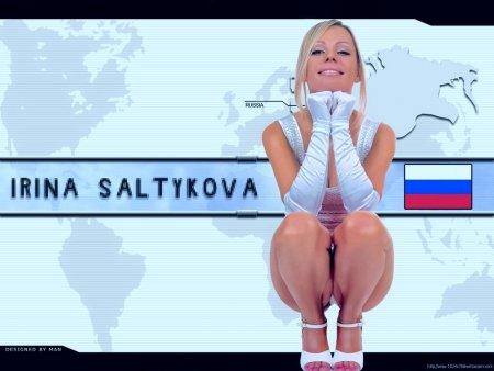 Сексуальные певицы русский