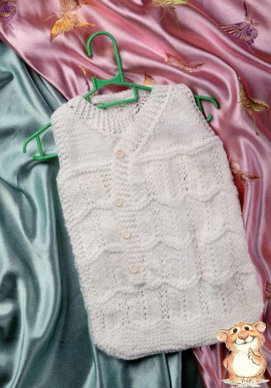 Белый конверт новорожденному