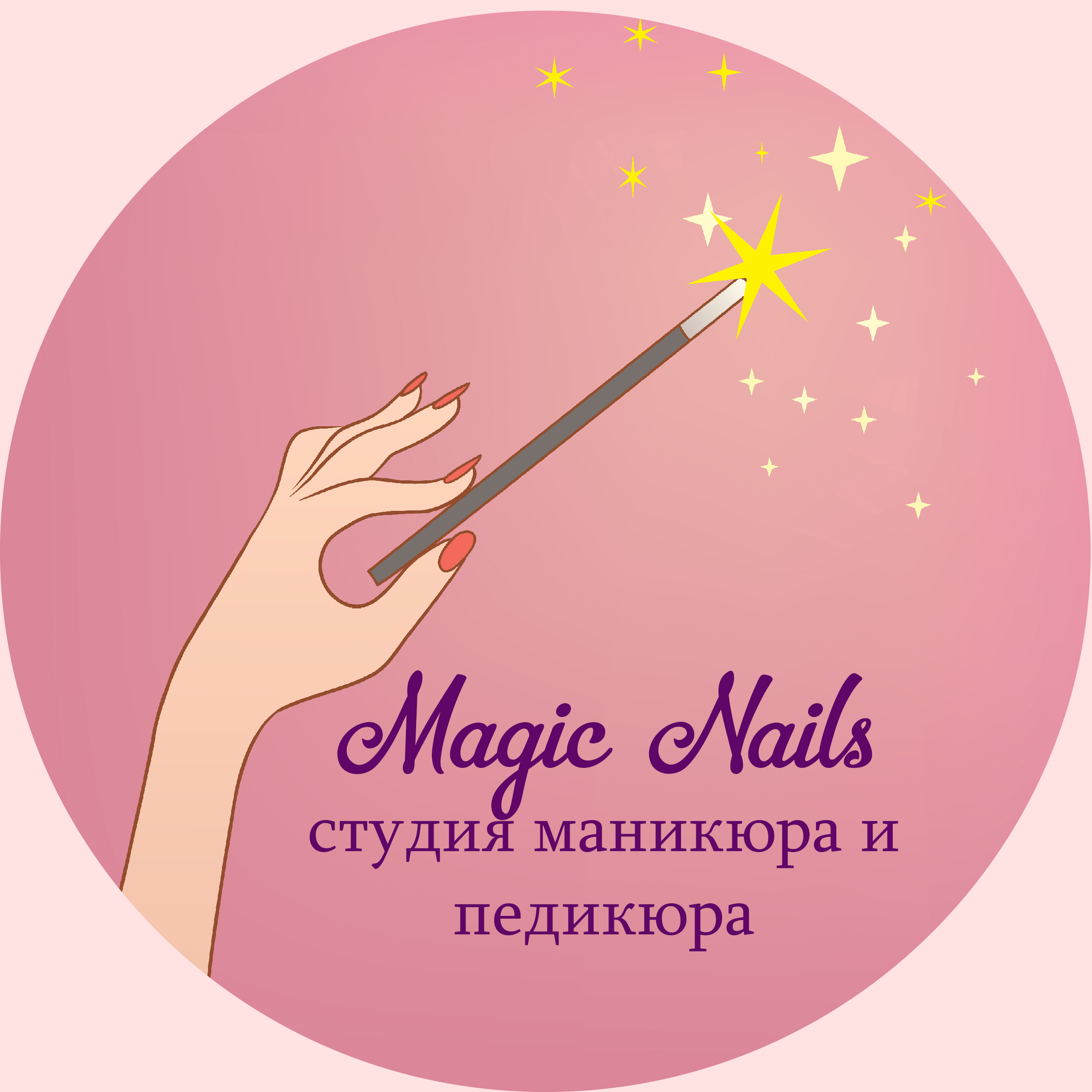 Magic nails & day spa