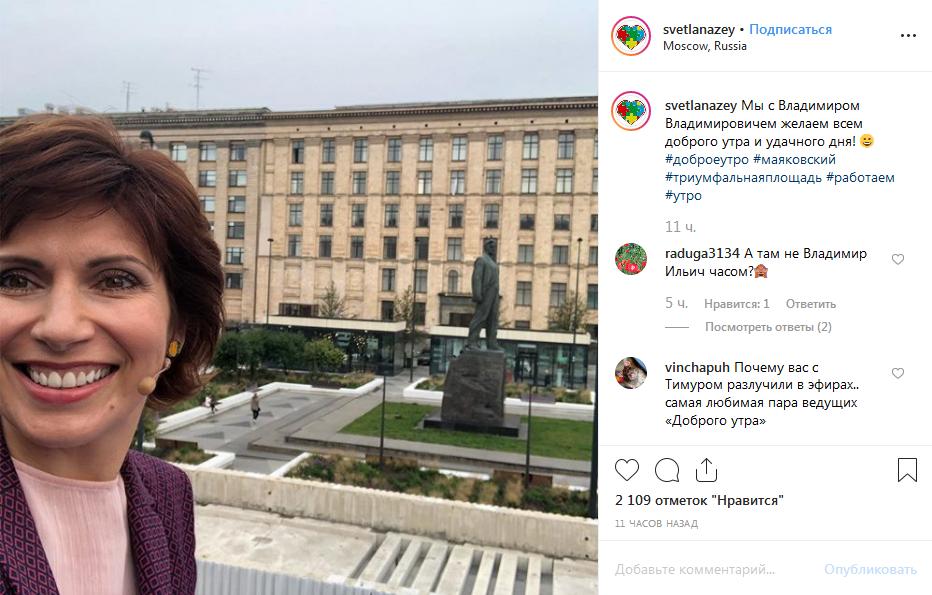 Светлана Зейналова: биография,