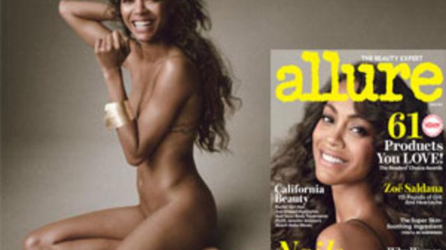 Naked latin celebrities