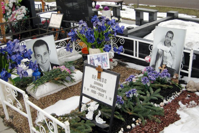 Похороны Даниила Певцова