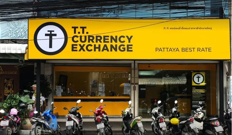 TT Exchange