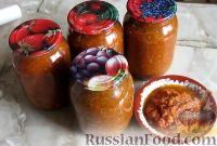 Фото к рецепту: Аджика с помидорами и яблоками (на зиму)