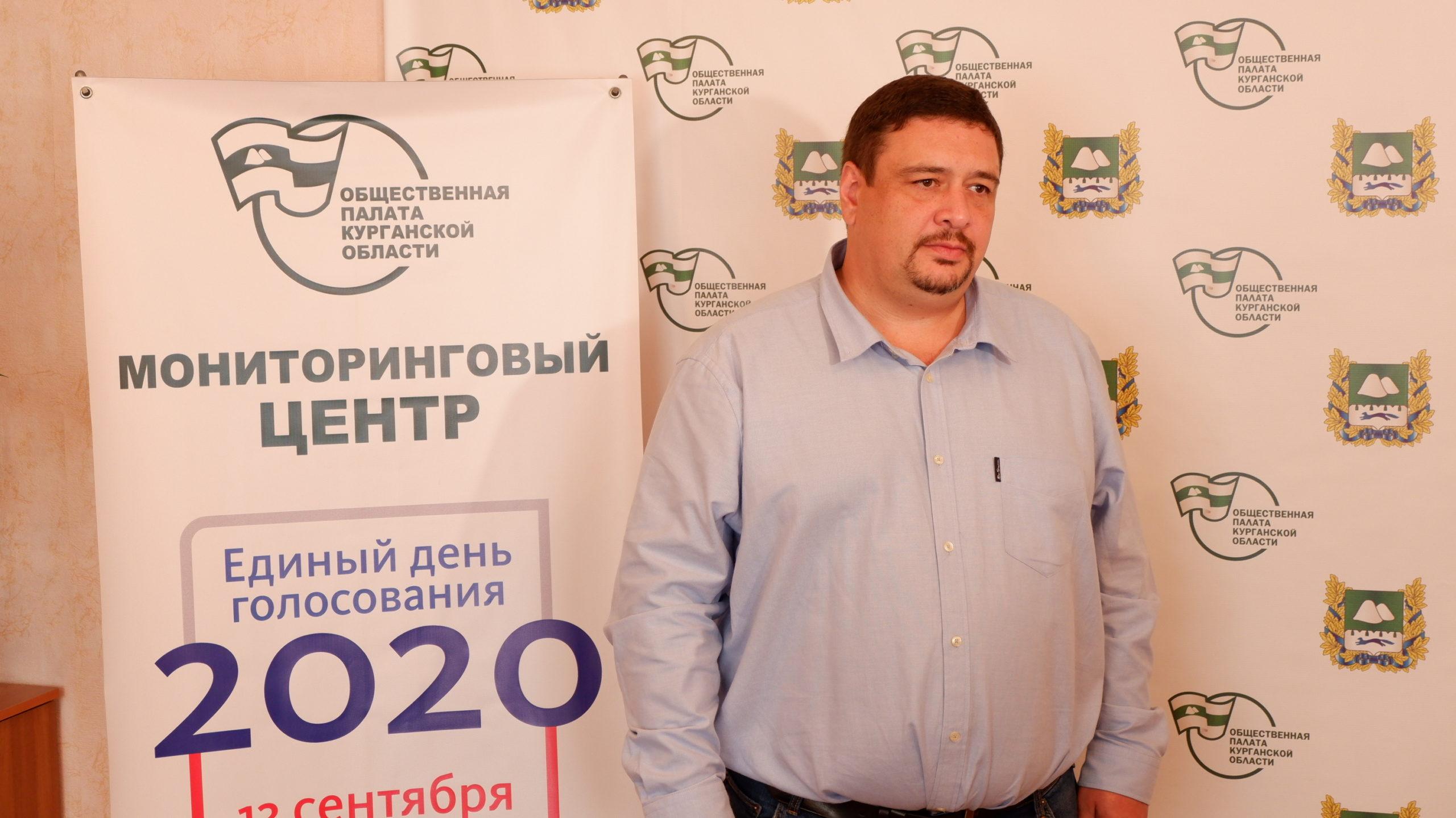 В Общественной палате Курганской области лидеры партий обсудили нарушения и провокации на выборах