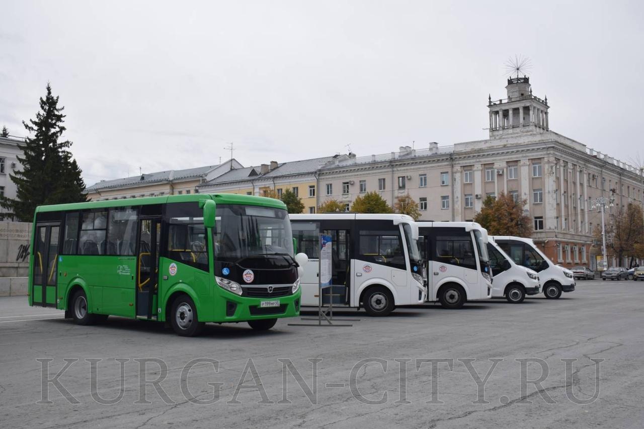 Курганцев будут возить на новых автобусах