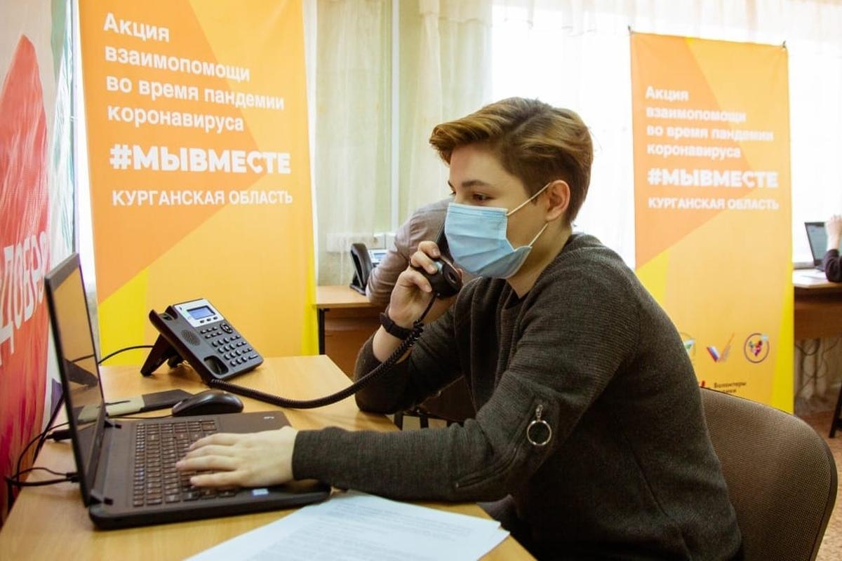 Пожилые и маломобильные зауральцы в пандемию могут обратиться за помощью к волонтерам